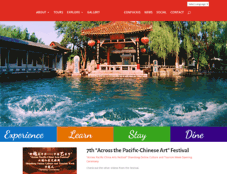 travelshandong.com screenshot