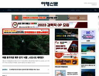 traveltimes.co.kr screenshot