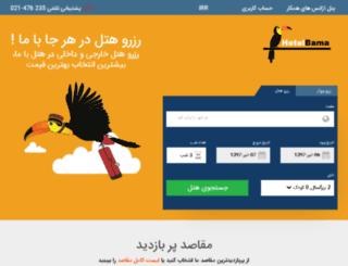 traveltoiran.com screenshot