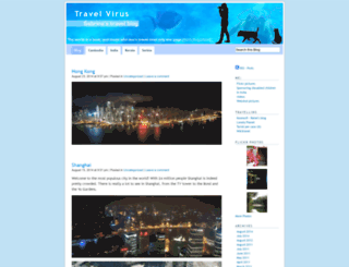travelvirus.wordpress.com screenshot