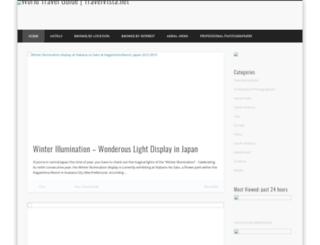 travelvista.net screenshot