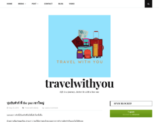 travelwithyou.net screenshot