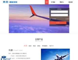 travelzen.com screenshot
