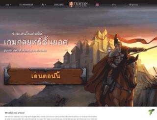 travian.asia screenshot
