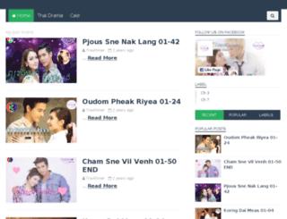 travkhmer.com screenshot