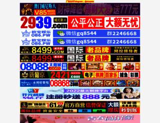 traxima.com screenshot