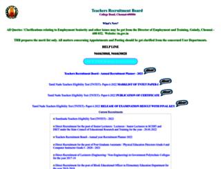 trb.tn.nic.in screenshot