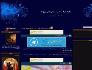 treasure.loxblog.com screenshot