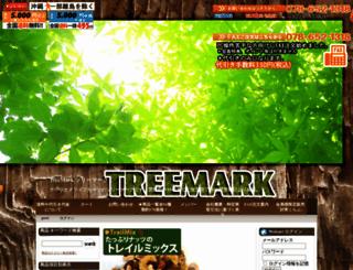 tree-mark.chips.jp screenshot