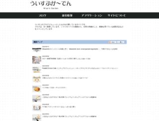 tree-web.net screenshot