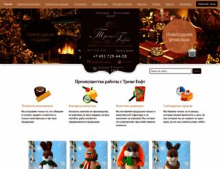 trege-gift.ru screenshot