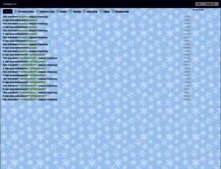treider.chatovod.ru screenshot