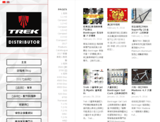 trekbikes.hk screenshot