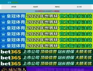trekingear.com screenshot