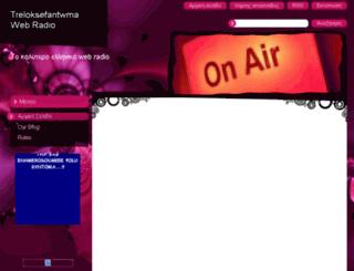 treloksefantwma.webnode.gr screenshot