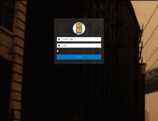 trend-comment.com screenshot
