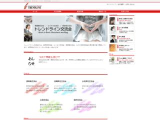 trend-line.jp screenshot