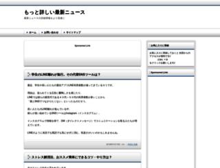 trendcome.com screenshot