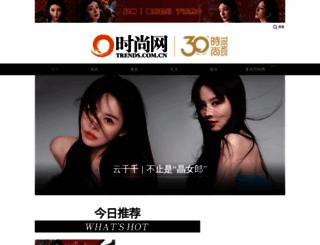 trends.com.cn screenshot