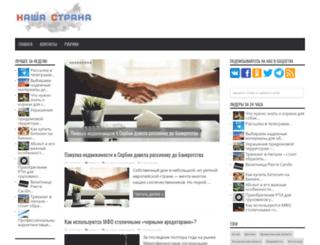 trendsblog.ru screenshot