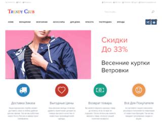trendy-club.ru screenshot