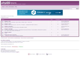 tresk.forum2x2.ru screenshot
