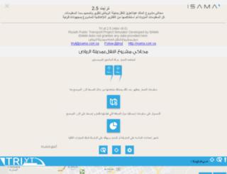 tri.yt screenshot