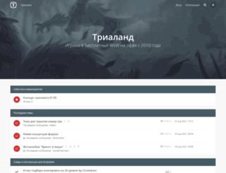 trialand.ru screenshot