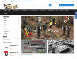 trialshop.com screenshot
