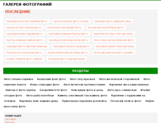 triamigo.ru screenshot