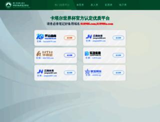 triangle-real-estate-investors.com screenshot