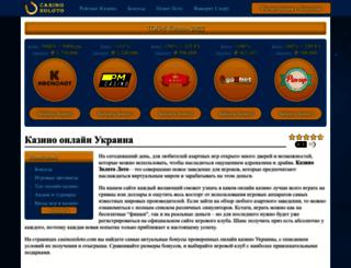triaservice.com.ua screenshot