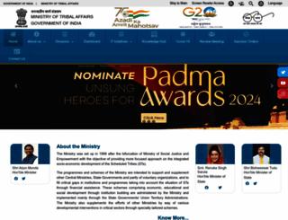 tribal.gov.in screenshot