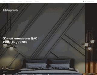 tribeca-apartments.ru screenshot