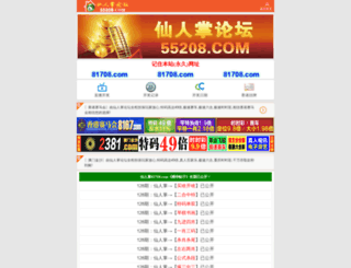 tribtowns.com screenshot