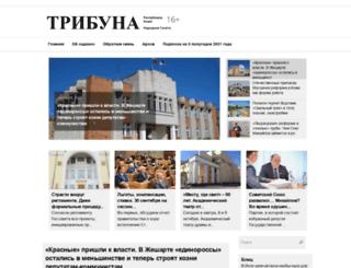 tribuna.nad.ru screenshot
