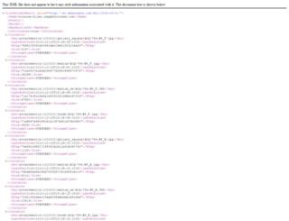 tribune-files.imagefortress.com screenshot