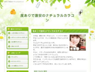 trickfacebook.com screenshot