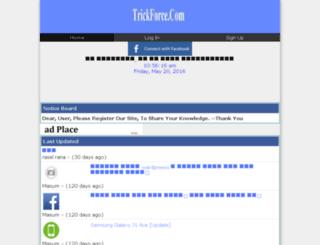 trickforce.com screenshot