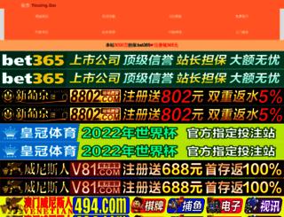 trickjs.com screenshot