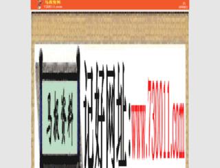 tricks10.com screenshot