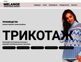 trico-melange.ru screenshot
