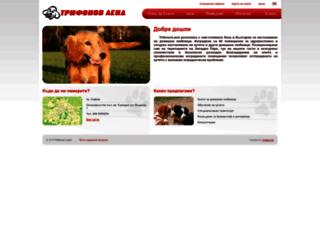trifonovland.com screenshot