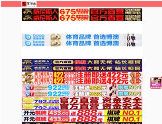 trihabitat.com screenshot
