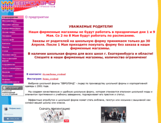 trikotag.ru screenshot
