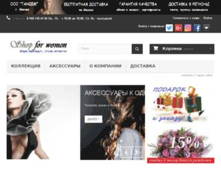 trikotazh.ws screenshot