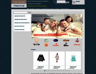 triksklad.ru screenshot