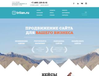 trilan.ru screenshot
