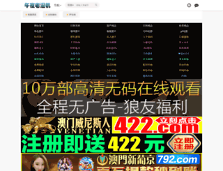 trilulilu-download.com screenshot