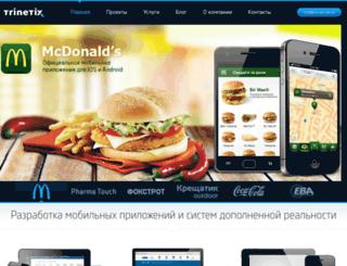 trinetix.com.ua screenshot